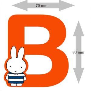 Letter Nijntje 8 cm: B (3390B)