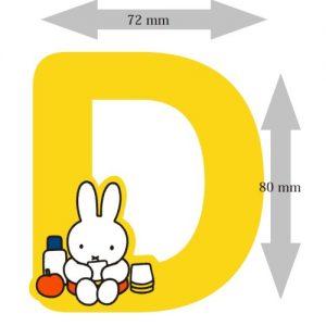 Letter Nijntje 8 cm: D (3390D)