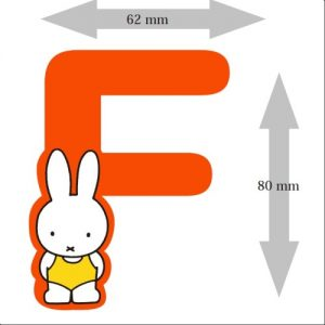 Letter Nijntje 8 cm: F (3390F)