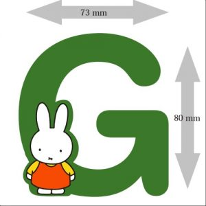 Letter Nijntje 8 cm: G (3390G)