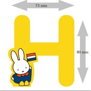 Letter Nijntje 8 cm: H (3390H)