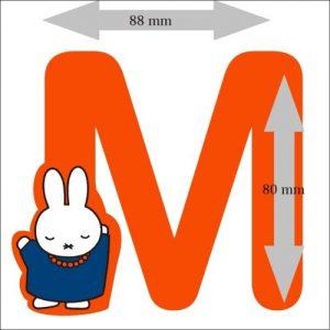 Letter Nijntje 8 cm: M (3390M)