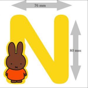 Letter Nijntje 8 cm: N (3390N)