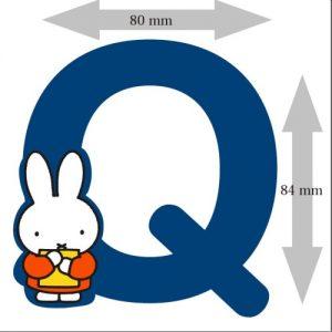 Letter Nijntje 8 cm: Q (3390Q)