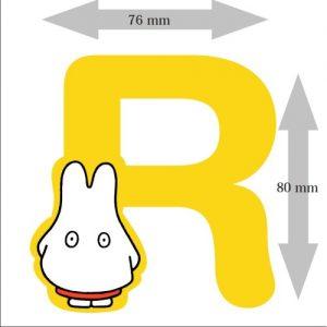 Letter Nijntje 8 cm: R (3390R)