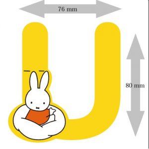Letter Nijntje 8 cm: U (3390U)