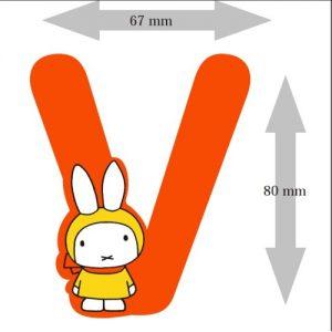 Letter Nijntje 8 cm: V (3390V)