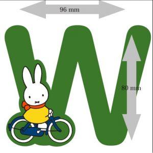 Letter Nijntje 8 cm: W (3390W)