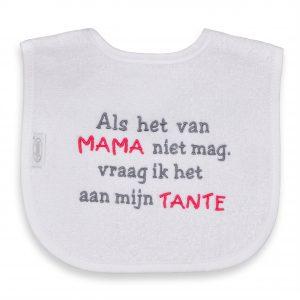 Funnies Tekstslab : Als het van Mama niet mag, vraag ik het aan mijn tante